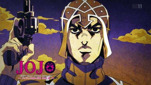 「ジョジョの奇妙な冒険 5部」8話感想 (23)