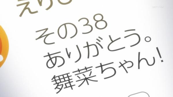 「推し武道」11話感想 画像  (59)