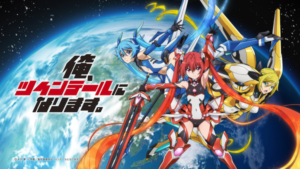 01_twintail_wallpaper_1920_1080
