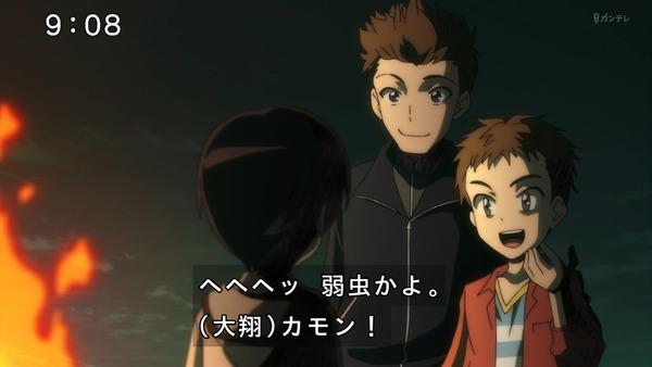 「ゲゲゲの鬼太郎」6期 60話感想 (7)
