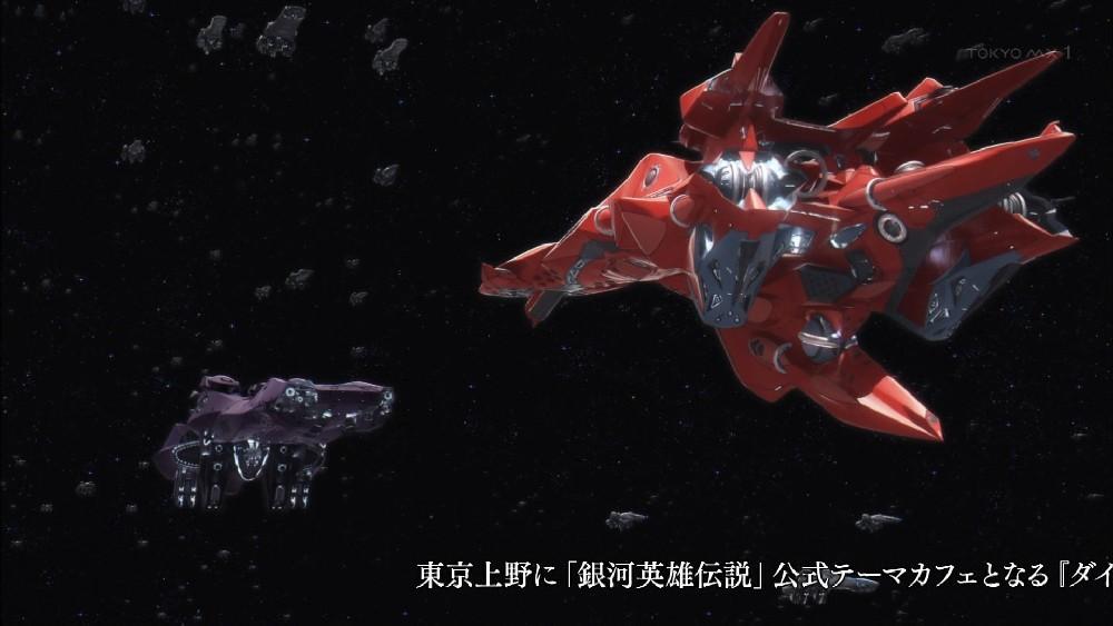 「銀河英雄伝説 Die Neue These」8話感想 カストロプ動乱でキルヒ ...
