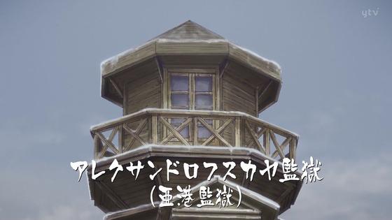 「ゴールデンカムイ」31話(3期 7話)感想 画像 (127)