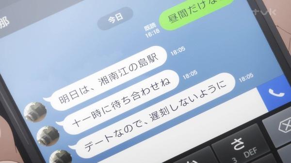 「Just Because!(ジャストビコーズ)」7話 (37)