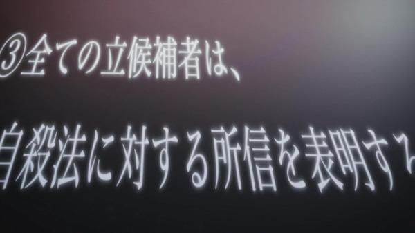 「バビロン」第4話感想 (81)