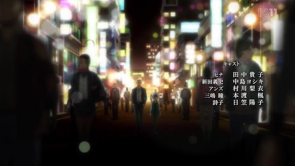 「ヒナまつり」4話感想 (71)