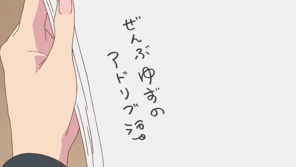 「アイカツスターズ!」第88話 (58)