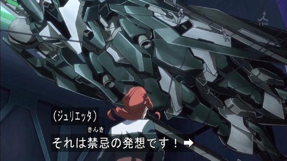 「機動戦士ガンダム 鉄血のオルフェンズ」 (30)