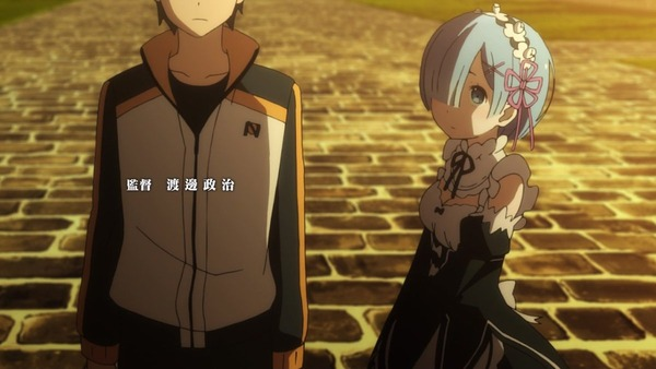 「Re:ゼロから始める異世界生活」16話 (1)