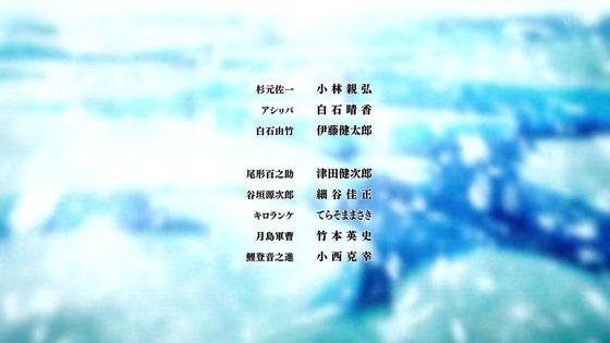 「ゴールデンカムイ」26話(第3期 2話)感想  (109)