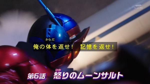 「仮面ライダービルド」5話 (47)
