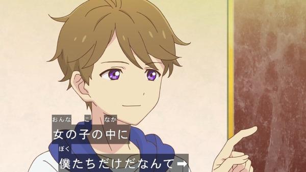 アイカツスターズ!」第58話 (20)