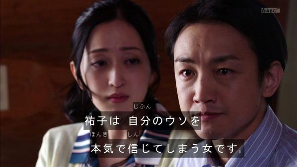 「仮面ライダージオウ」36話感想 (17)