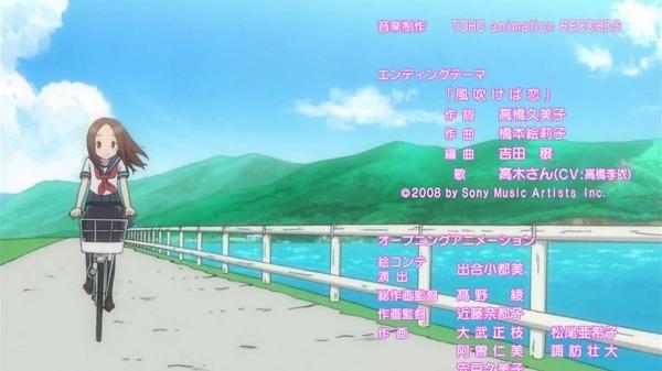 「からかい上手の高木さん」7話 (55)