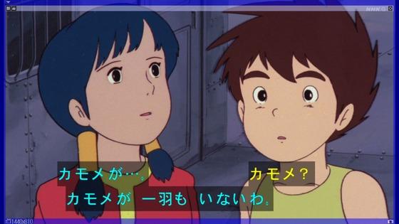 「未来少年コナン」第10話感想  (39)
