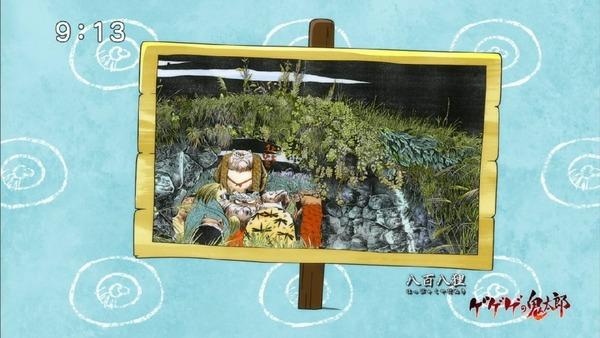 「ゲゲゲの鬼太郎」6期 11話感想 (23)