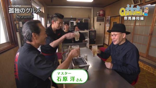 「孤独のグルメ Season8」5話感想 (168)