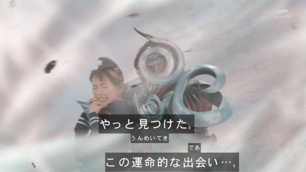 仮面ライダードライブ (52)