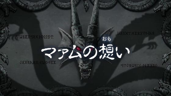 「ダイの大冒険」第7話感想 画像  (1)