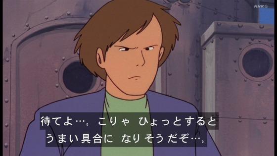 「未来少年コナン」第9話感想 (83)