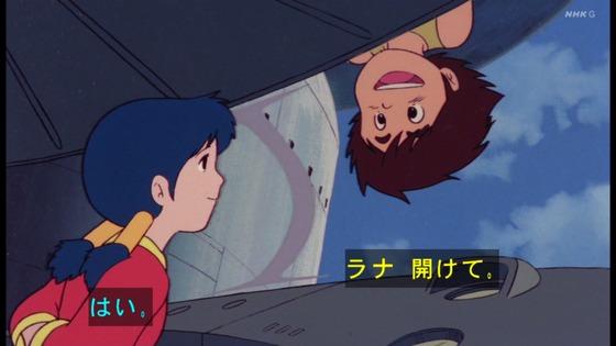 「未来少年コナン」第23話感想 画像 (28)