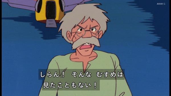 「未来少年コナン」第1話感想 画像 (119)