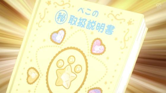 「ミュークルドリーミー」第5話感想 (97)