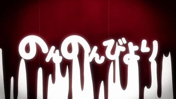 「のんのんびより のんすとっぷ」3期 6話感想 (45)