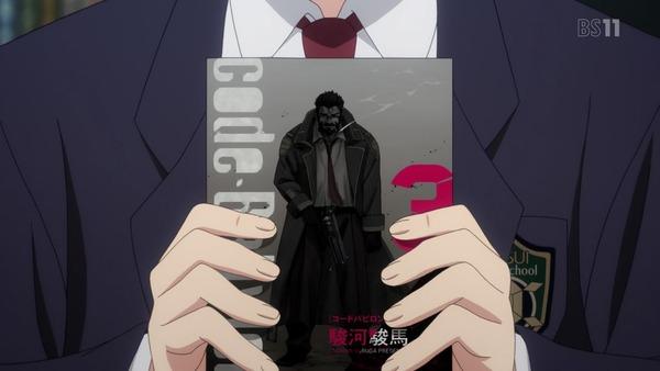 「ReCREATORS(レクリエイターズ)」7話 (37)