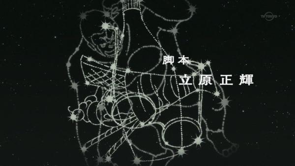 銀魂 (42)