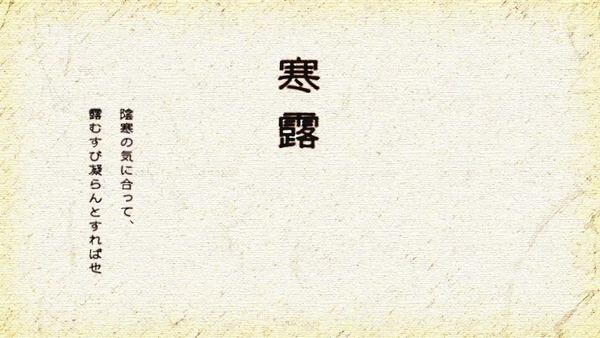 「氷菓」第18話感想 画像 (99)