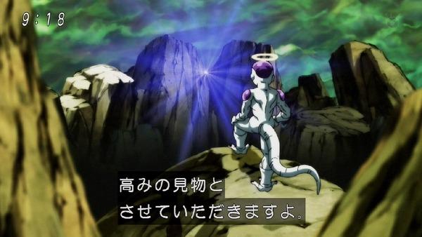 「ドラゴンボール超」120話 (25)