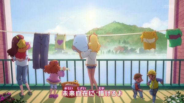 「スター☆トゥインクルプリキュア」1話感想 (19)