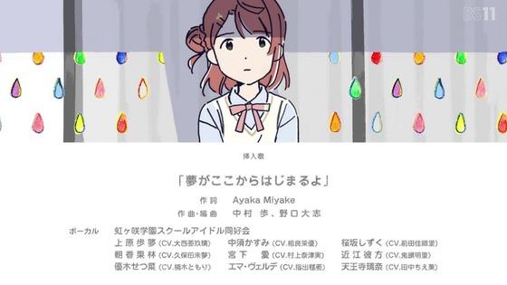 「ラブライブ!虹ヶ咲学園」ニジガク 最終回 13話感想 (103)