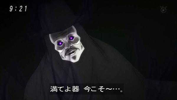 「ゲゲゲの鬼太郎」6期 48話感想 (32)