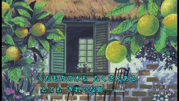 「未来少年コナン」第1話感想 画像 (101)