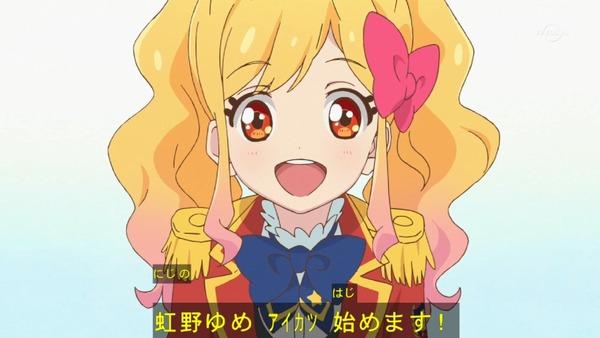 「アイカツスターズ!」第86話 (1)