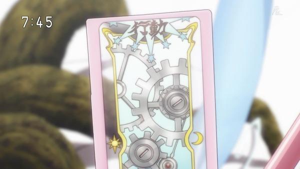 「カードキャプターさくら クリアカード編」4話 (52)