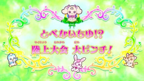 「ヒーリングっど♥プリキュア」8話感想 画像 (7)