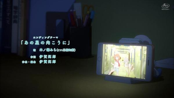 「恋する小惑星」4話感想 画像  (55)