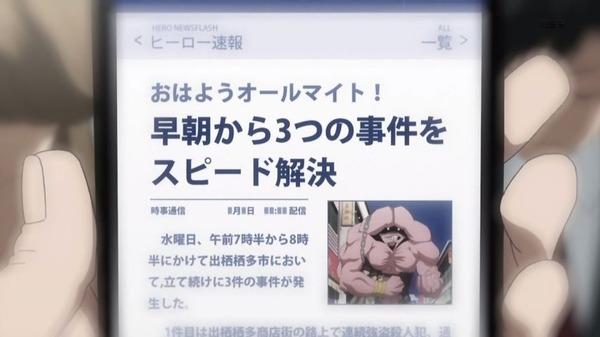 「僕のヒーローアカデミア」12話感想 (23)
