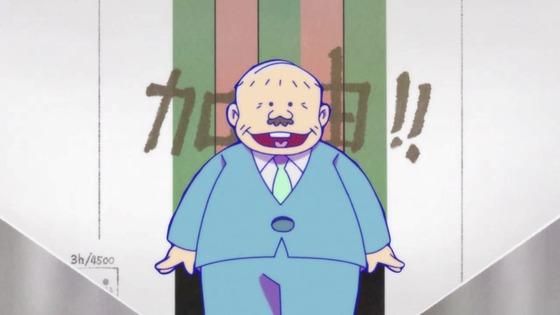 「おそ松さん」第3期 第1話感想 (92)