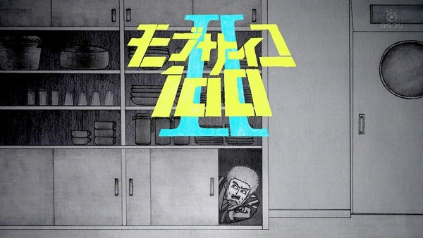 「モブサイコ100Ⅱ」2期 10話感想 (72)