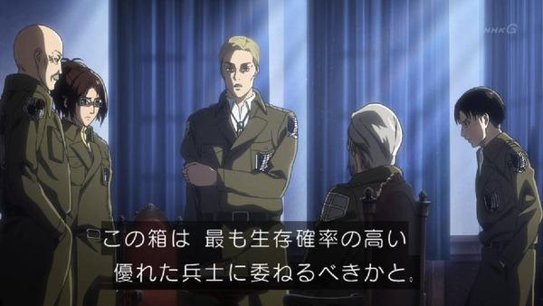 「進撃の巨人 Season3」49話 (3)