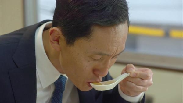 「孤独のグルメ Season8」8話感想 画像 (20)