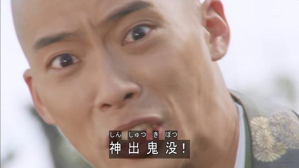 「仮面ライダーゴースト」26話感想 (5)