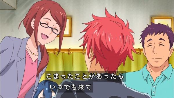 「HUGっと!プリキュア」3話 (80)