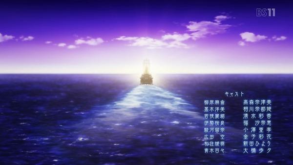 「ハイスクール・フリート(はいふり)」OVA前編 (77)