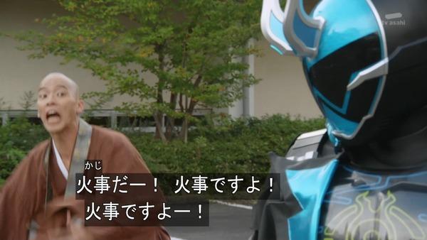 仮面ライダーゴースト (53)