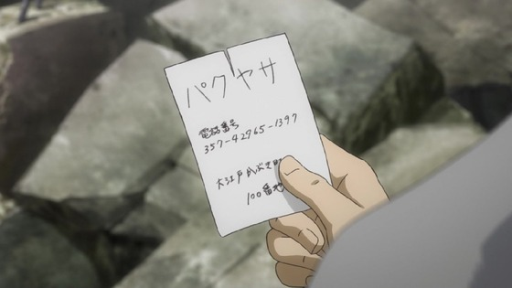 「銀魂」322話 (10)