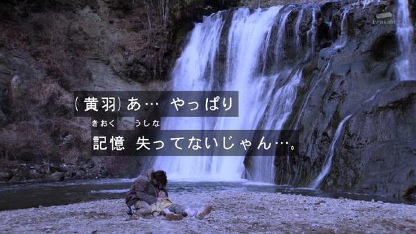 「仮面ライダービルド」23話 (27)
